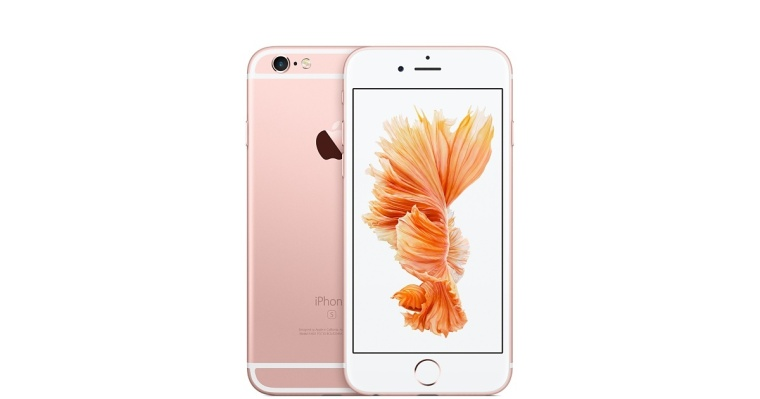 ob_715ceb_iphone6s-rosegold-select-2015-wid-1200